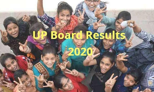 UP Board Results: बागपत की रिया ने 10वीं में किया टॉप, 12वीं के टॉपर रहे बागपत के ही अनुराग मलिक