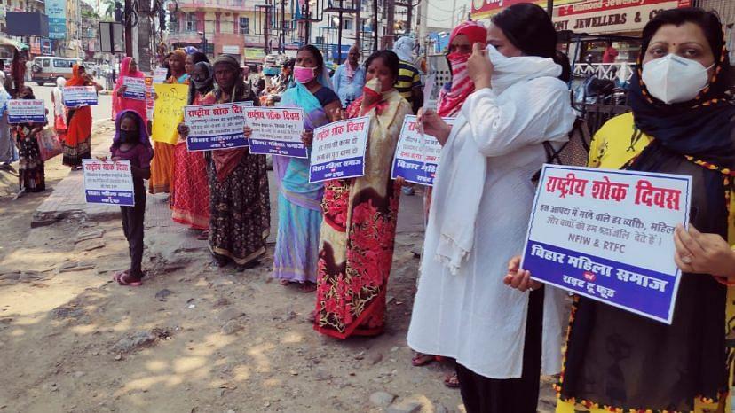 मजदूरों के साथ हुए हादसों के खिलाफ बिहार महिला समाज का प्रदर्शन, 'राष्ट्रीय शोक दिवस' की तख्तियां लेकर सड़कों पर उतरीं