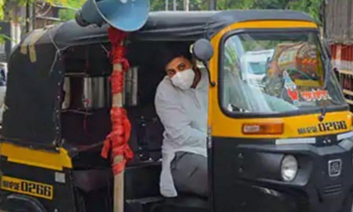 महाराष्ट्र में गरीबों का मसीहा बना ऑटोड्राइवर, देशभर के लोगों के दिलों में बनाई जगह
