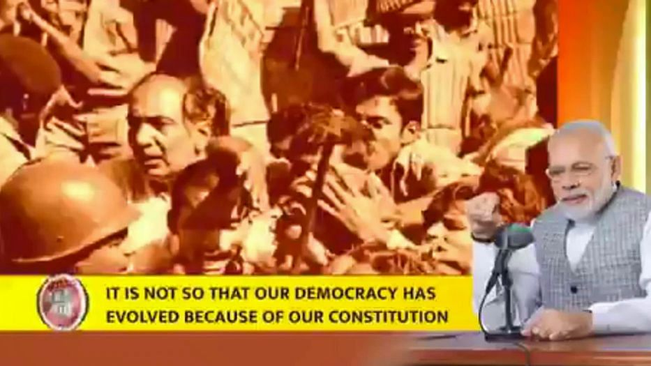 आपातकाल के 45 साल: बीजेपी का कांग्रेस पर वार, रविशंकर ने बताया क्रूर दिन, पीएम मोदी बोले...