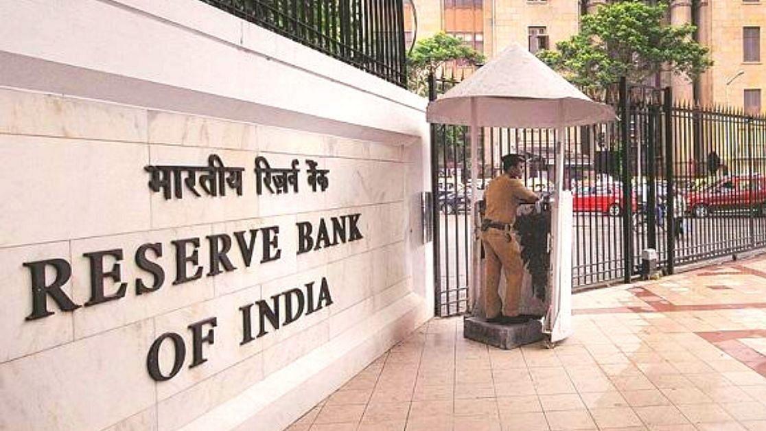 अब RBI की निगरानी में रहेंगे सारे सहकारी बैंक, राष्ट्रपति की मंजूरी मिली
