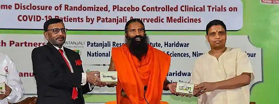 Ramdev and aacharya balkrishna