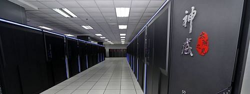 super computer in china