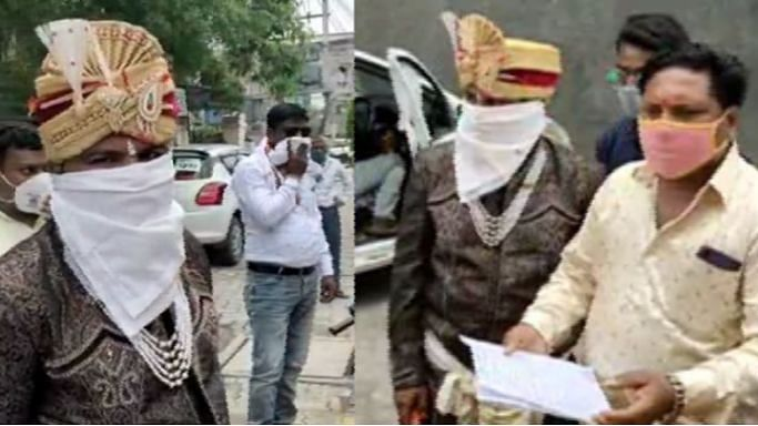 बिना मास्क लगाए गाड़ी में बैठे थे 12 लोग, दूल्हे से वसूला गया 'शगुन' का 2100 रुपये का जुर्माना
