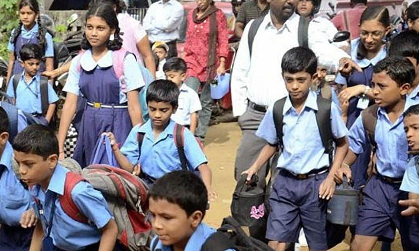 अक्टूबर तक स्कूलों के खुलने की कोई गुंजाइश नहीं, ऑनलाइन क्लास पर होगा जोर, मंत्रालय ने दिए संकेत