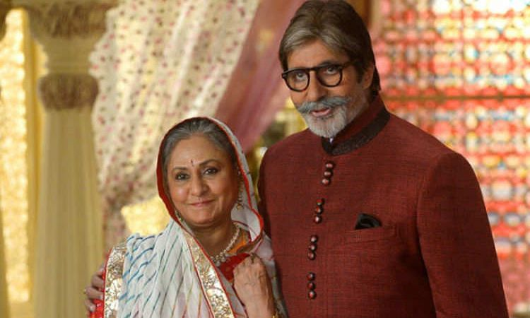 अमिताभ को जया के साथ जाना था घूमने और करनी पड़ गई शादी...शहंशाह ने  सुनाया ये दिलचस्प किस्सा
