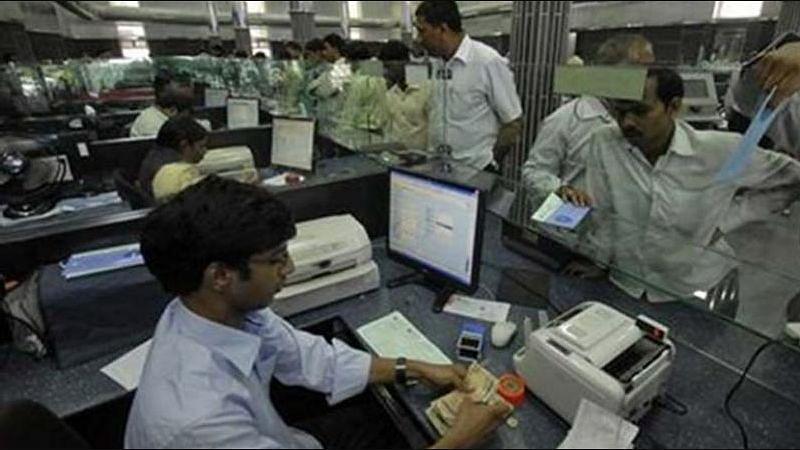 कैबिनेट का बड़ा फैसला, अब RBI के तहत आ जाएंगे 1500 से ज्यादा सहकारी बैंक, देखें- ग्राहकों पर क्या होगा असर...