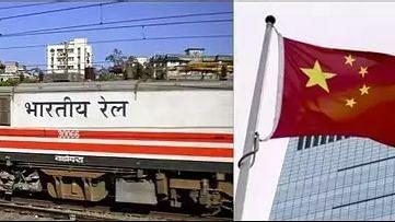 चीन को भारत का दूसरा बड़ा झटका, अब रेलवे ने भी दी करारी चोट
