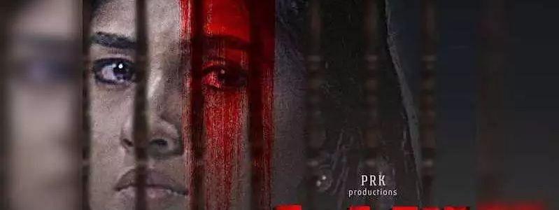 'लॉ' का प्रीमियर 17 जुलाई को Amazon पर