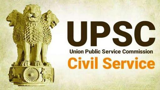 UPSC की प्रारंभिक परीक्षा की डेटशीट जारी, 4 अक्टूबर को प्रीलिम्स