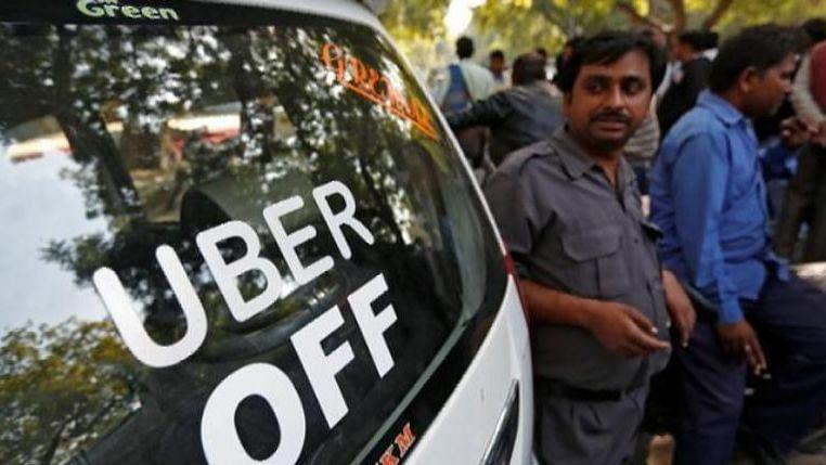 UBER कैब का मुंबई ऑफिस स्थायी रूप से हुआ बंद, जारी रहेंगी सेवाएं