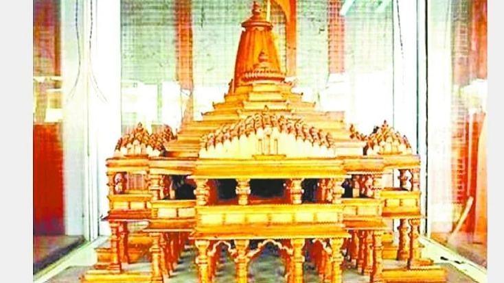 मंदिर स्थल में 2 हजार फीट नीचे रखा जाएगा एक टाइम कैप्सूल, बताएगा श्रीराम जन्मभूमि का इतिहास