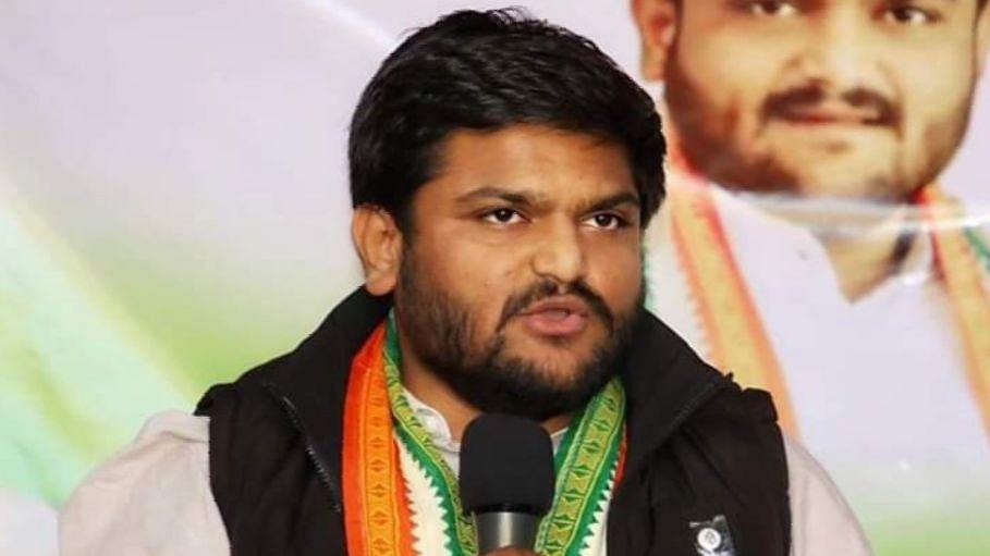 गुजरात में कांग्रेस का बड़ा दांव, पाटीदार नेता हार्दिक पटेल को कार्यकारी अध्यक्ष बनाया