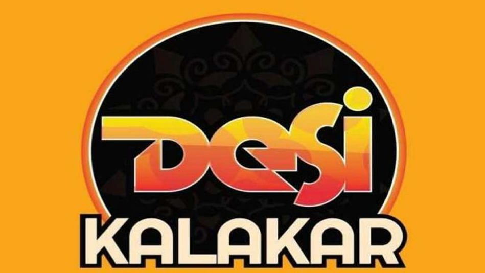 TikTok को कड़ी टक्कर देने आया Desi Kalakar, मात्र हफ्ते भर में 1 लाख से अधिक हुए डाउनलोड