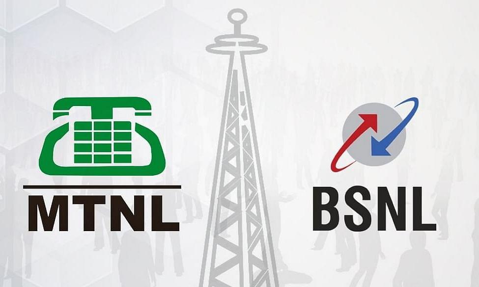 चीन को फिर एक बड़ा झटका, BSNL, MTNL ने रद्द किया 4G टेंडर...ये है बड़ी वजह