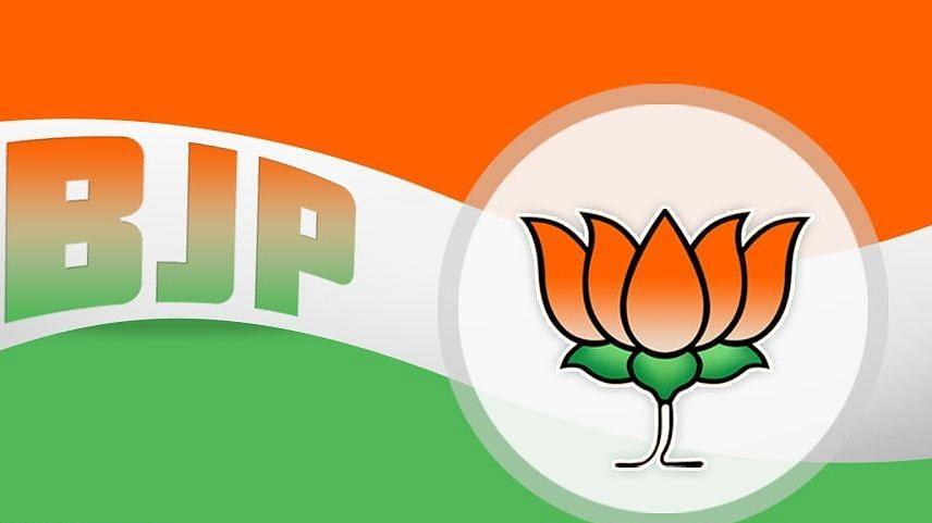 बिहार विधानसभा चुनाव: बीजेपी आज करेगी अहम बैठक, सभी नेता और सांसद होंगे शामिल