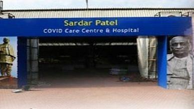 दिल्ली: सरदार पटेल कोविड सेंटर में कोरोना पॉजिटिव नाबालिग से दुष्कर्म