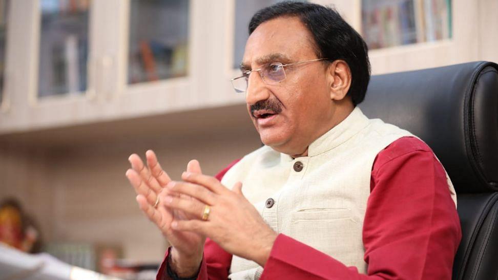 शिक्षा का नया फंडा, HRD मंत्रालय ने 'स्टे एंड स्टडी इन इंडिया' का दिया नया नारा
