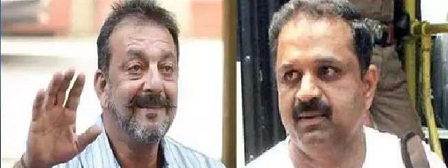 sanjay dutt and A. G. Perarivalan