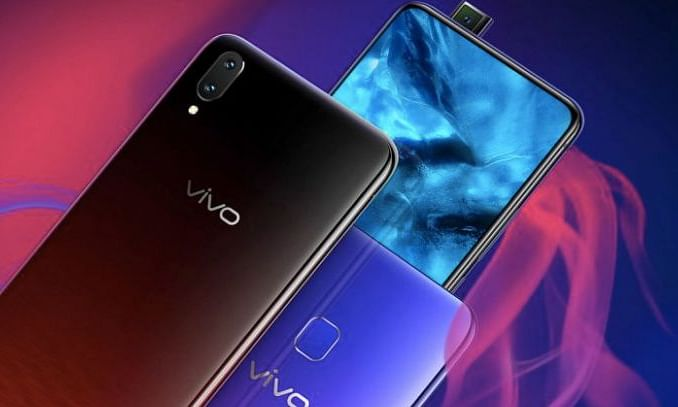 Vivo जल्द लॉन्च कर सकता है घूमने वाला स्मार्टफोन, पहली बार किसी फोन में होगा ये यूनिक फीचर...