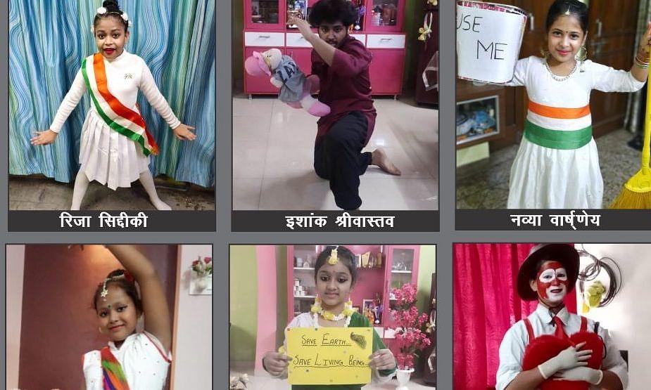 सामाजिक जागरूकता डिजिटल उत्सव का आगाज, देशभर से बच्चों ने लिया हिस्सा, एक से एक जबरदस्त परफॉरमेंस