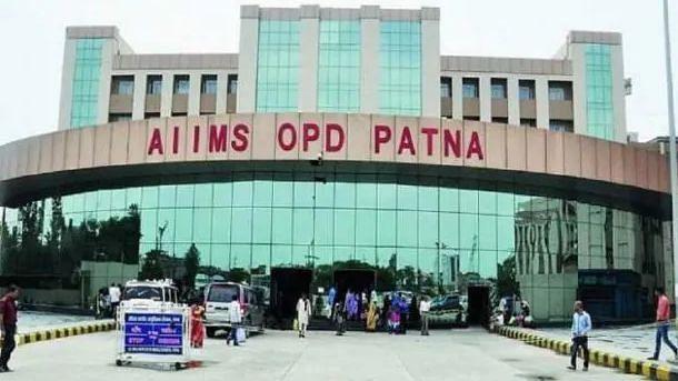 पटना एम्स की 400 नर्सें हड़ताल पर, कोरोना मरीजों की बढ़ी परेशानियां