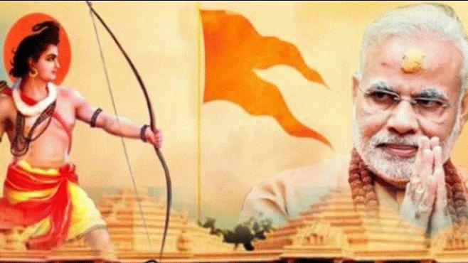 PM मोदी 5 अगस्त को करेंगे भूमिपूजन, अब 3 नहीं 5 गुंबदों की भव्यता के साथ दोगुने आकार का होगा राम मंदिर