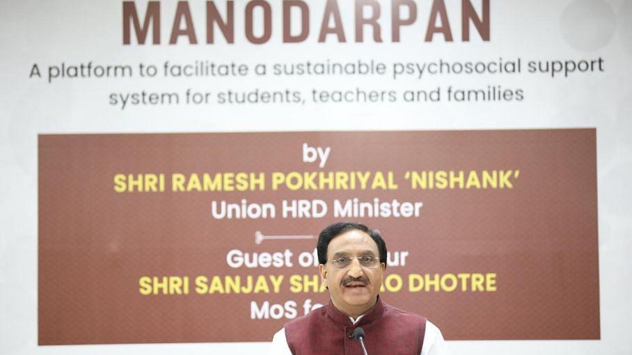 छात्रों को मानसिक तनाव से मुक्त रखने के लिए MHRD ने बढ़ाया हाथ, हेल्पलाइन नंबर जारी