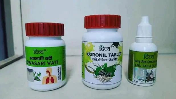 बाबा रामदेव को राहत: 'कोरोनिल' बेच सकती है पतंजलि लेकिन इम्युनिटी बूस्टर के तौर पर, दवा के रूप में नहीं