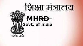 सरकार ने MHRD का नाम शिक्षा मंत्रालय किया, नई शिक्षा नीति को भी मंजूरी, एक ही रेगुलेटरी बॉडी का रास्ता साफ