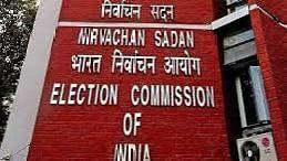 मतदाता सूची में प्रवासी मजदूरों के नाम शामिल करने के लिए अभियान चलाएं: चुनाव आयोग