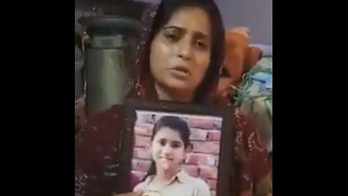 नोएडा: छात्रा की मौत के बाद स्कूल प्रशासन ने चुपचाप किया दाह संस्कार, मां बोली- दुष्कर्म के बाद की गई हत्या... Video