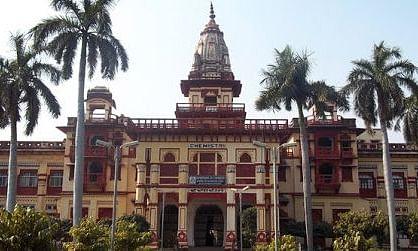 BHU Exams: लास्ट इयर के परीक्षाओं की तय्यारी पूरी, आरोग्य सेतू App, सोशल डिस्टेंसिंग जरूरी