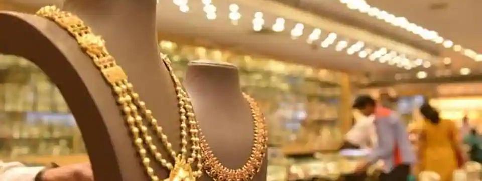 अब भी कारोबारी बेच सकते हैं बिना हॉलमार्क वाले सोने के गहने, छूट की तारीख अगले साल जून तक बढ़ाई गई