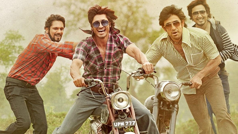 Friendship Day: आज रिलीज हो रही है दोस्ती की बेमिसाल कहानी 'यारा', परिणीति चोपड़ा ने ये मस्तीभरा चैलेंज देकर किया विश