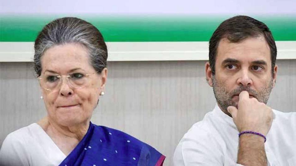 गांधी परिवार के 3 ट्रस्टों पर गृह मंत्रालय ने नजरें गड़ाईं, जांच के लिए गठित की समिति
