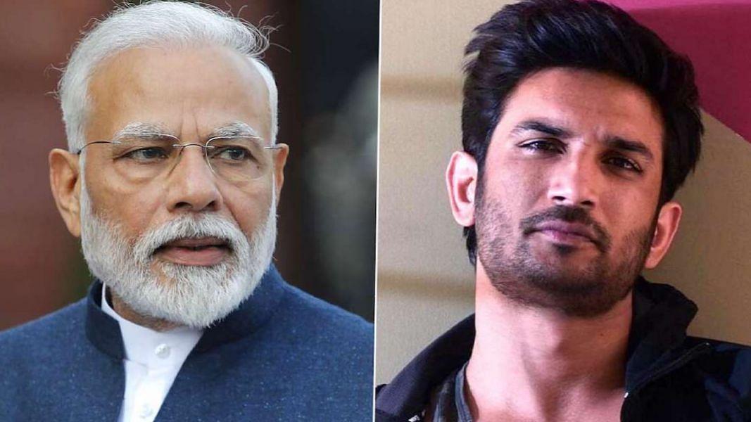 बिहार के मंत्री ने कहा, सुशांत आत्महत्या मामले की CBI जांच के लिए नीतीश PM मोदी से कर सकते हैं बात