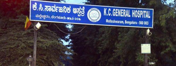 kc general hospital, bangalore