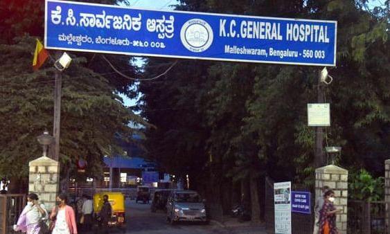 बेंगलुरू के हॉस्पिटल में दुपट्टे पर बैन, दो महिलाएं लगा चुकी हैं फांसी, अब होगा ये नया ड्रेस कोड