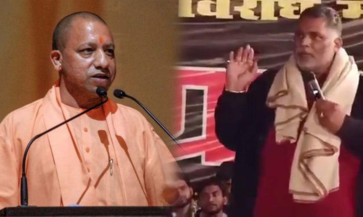 पप्पू यादव ने योगी पर लगाया 'जातिवाद' का आरोप, कहा, 'यूपी में ब्राह्मण समाज को निशाना बना 400 से ज्यादा एनकाउंटर किए गए'