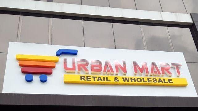 लखनऊ के इस इलाके में खुला सुपरमार्केट, आसानी से कर पाएंगे खरीददारी, कोरोना से बचाव का सामान भी उपलब्ध