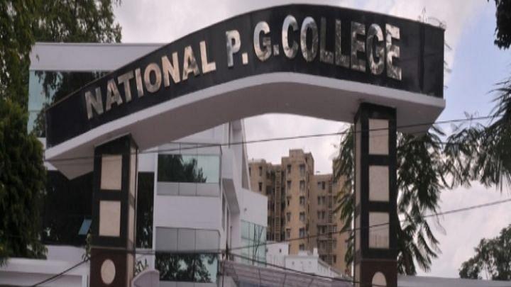 लखनऊ: नेशनल पीजी में 3 सितंबर से शुरू होंगी बैचलर्स और मास्टर्स की परीक्षाएं, कोरोना के चलते बदला एग्जाम का पैटर्न