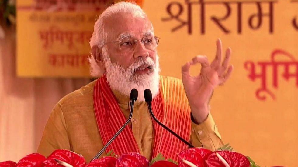 PM मोदी ने कहा- अयोध्या में एक दिन रहकर धन्य हुआ, हर भारतीय के लिए रहेगा यादगार, श्रीराम का आशीर्वाद बना रहे