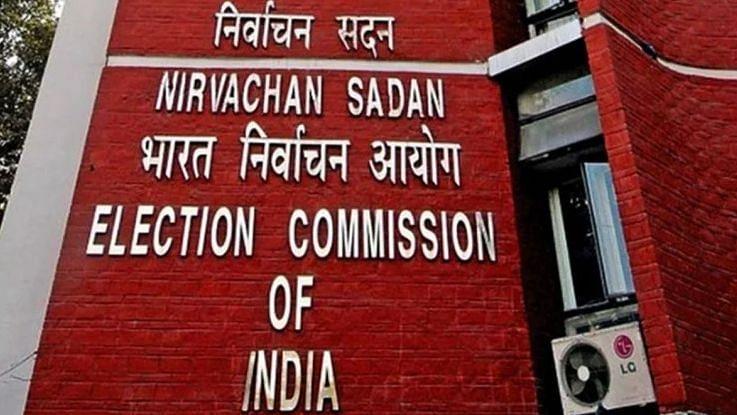 अफवाहों और कयासों पर चुनाव आयोग ने लगाया ब्रेक, अब तय समय पर होंगे बिहार विधानसभा चुनाव