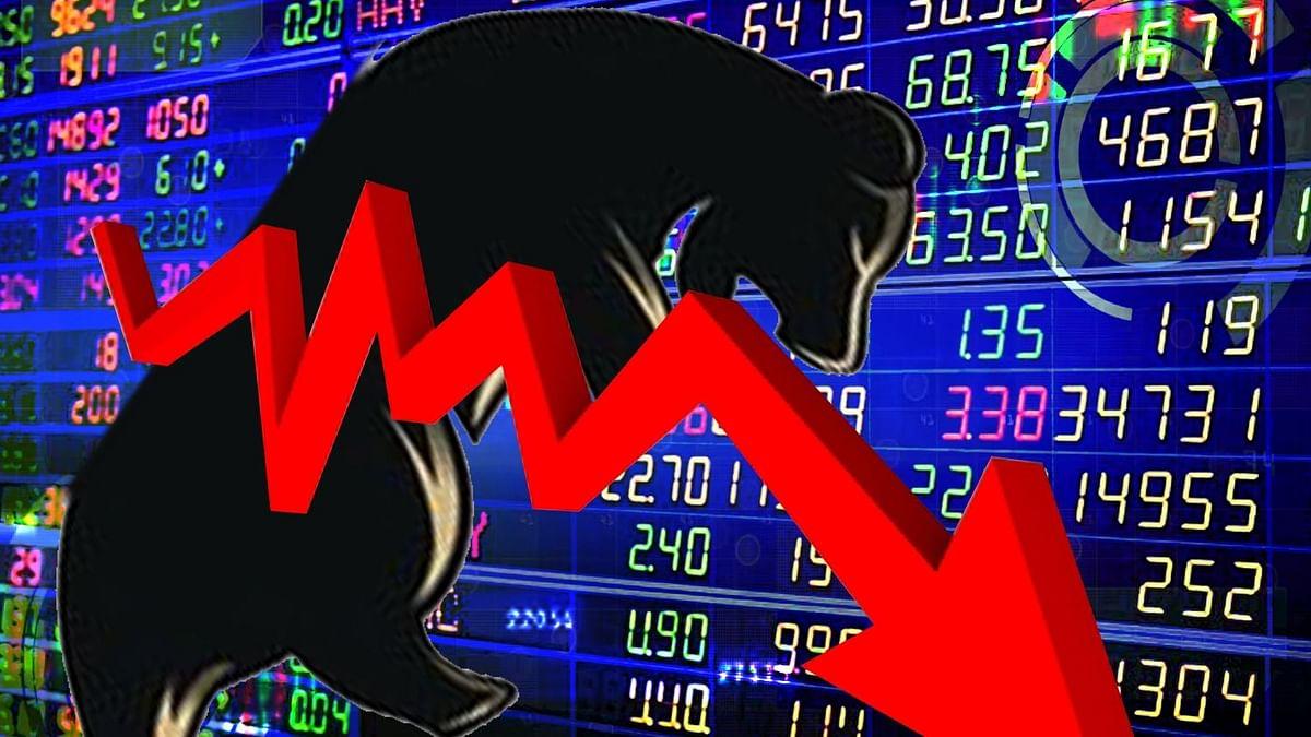 शेयर बाजार की चाल मंद, सेंसेक्स 280 अंक टूटा, निफ्टी 11250 के नीचे