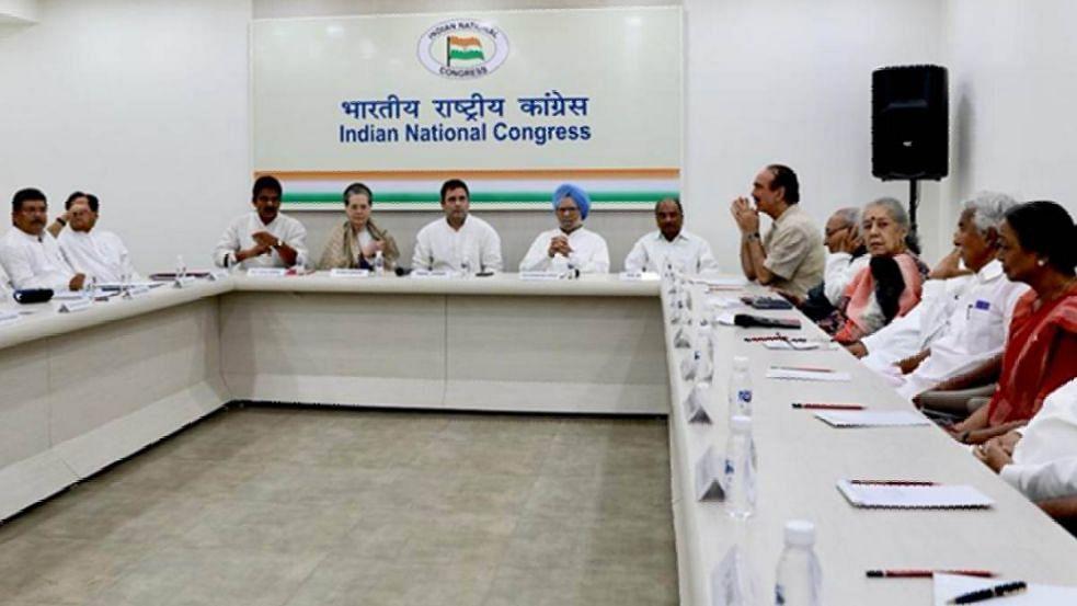 राहुल के इंकार के बाद कौन संभालेगा कांग्रेस का नेतृत्व, आज CWC बैठक, बढ़ी सरगर्मी ...