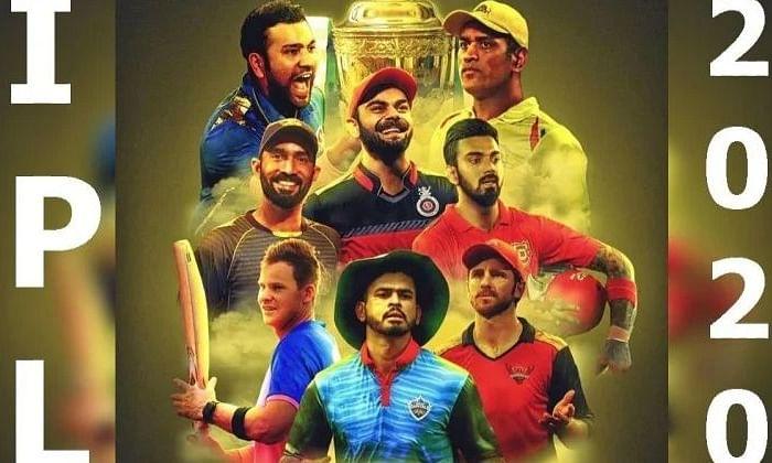 इस दिन आ सकता है IPL 13 का पूरा शेड्यूल, मुंबई-चेन्नई के बीच पहला मैच, 10 नवंबर को फाइनल