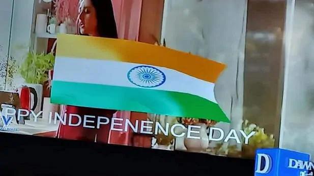 पाकिस्तानी न्यूज चैनल DAWN हुआ हैक, हैकर ने स्क्रीन पर लहराया भारतीय तिरंगा