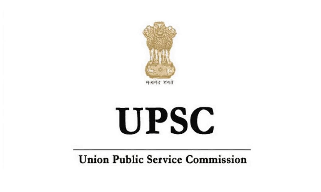 UPSC: पुरुष वर्ग में प्रदीप सिंह व महिला वर्ग में प्रतिभा वर्मा ने 2019 सिविल सेवा परीक्षा में टॉप किया