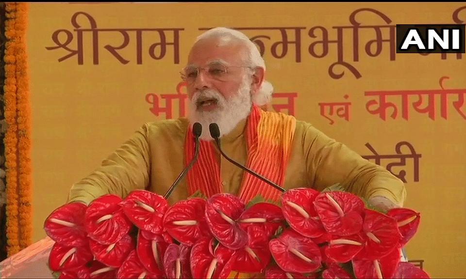 LIVE: अयोध्या आगमन से लेकर राम मंदिर भूमिपूजन और देश को PM मोदी का सम्बोधन, देखें पूरा कार्यक्रम